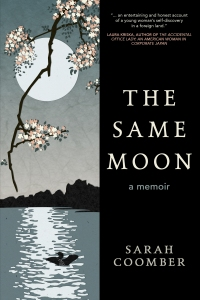 The Same Moon_FRONT_FINAL